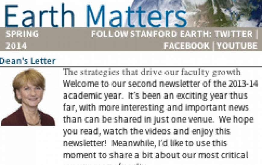 Earth Matters - Spring 2014 screenshot
